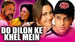 Do Dilon Ke Khel Mein (2010) Full Hindi Movie | Rajesh Khanna, Annu Kapoor, Nausheen Ali Sardar