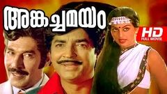 Malayalam Action Movie | Ankachamayam [ HD ] | Full Movie | Ft Prem Nazir, Swapna