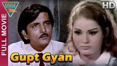 Gupt Gyan Hindi Full Movie HD | Bharat Kapoor, Jaymala | Hindi Movies