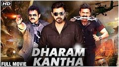 Dharam Kantha Full Hindi Movie | Venkatesh Movies | Ramya Krishnan | Super Hit Hindi Dubbed Movie