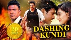 Meri Khaki - Punit Rajkumar - Hindi Dubbed Action Movies 2015 Full Movie | Hindi Movies 2015