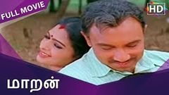 Maaran Full Movie HD | Sathyaraj | Seetha | Raghuvannan | Robert | Deva