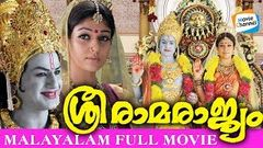 New Malayalam Movie | Sree Rama Rajyam Malayalam Full Movie | Nayanthara Nandamuri Balakrishna