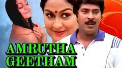 """Amrutha Geetham"" 