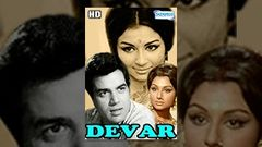 DEVAR (1966) (HD) - Hindi Full Movie - Dharmendra - Sharmila Tagore - Deven Verma - Old Hindi Movie