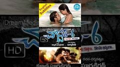 Chapter 6 (2010) - Telugu Full Movie - Kalyani - Harnath Policherla - Bala - Sonia Suri