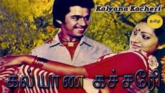 Kalyana Katcheri | Full Tamil Movie | Arjun, Ilavarasi