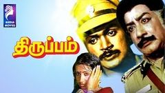 நல்ல காலம் பொறந்தாச்சு | Nalla Kaalam Poranthachu | Sujatha, Sentil , Super Hit Tamil Full movie