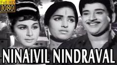 Online Tamil Movie Naanal | Old Tamil Films