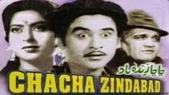 Chacha Zindabad 1959 | Full Movie | Kishore Kumar, Anita Guha