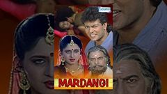 Mardangi - Hindi Full Movie - Hemant Birje - Dara Singh - Popular Hindi Movie