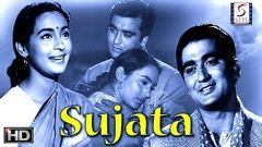 Sujata Full Hindi Movie | Best Bollywood Films | Nutan Sunil Dutt Lalita Pawar Popular Old Movie