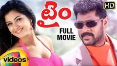 Time Telugu Full Movie | Prabhu Deva | Simran | Nasser | Ilayaraja | Mango Videos