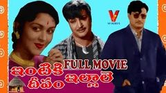INTIKI DEEPAM ILLALEY TELUGU FULL MOVIE | NTR | JAGGAIAH | B.SAROJA DEVI | TR. RAMANNA | V9 VIDEOS