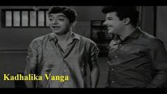 Kadhalika Vanga│Tamil Movie 1972 | Jai Sankar | Kavitha | Tamil Full Movie