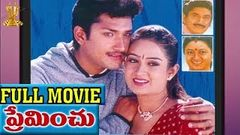 Sri Mahalakshmi Telugu Full Movie HD | Srihari | Suhasini | Ajay | Mani Sharma | Indian Films