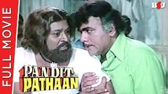 Pandit Aur Pathan Full Movie 1977 | Joginder, Nazneen, Agha, Mehmood, Mukri, Kiran Kumar