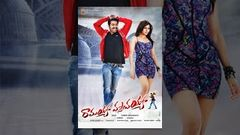 Mar Mitenge 2 (Ramayya Vasthavayya) Hindi Dubbed Full Movie | Jr NTR Samantha Shruti Haasan