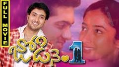 Jodi No 1 Telugu Full Movie | Uday Kiran, Venya