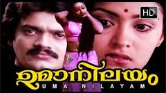 Malayalam full movie Uma Nilayam | Cochin Haneefa Shankar Shanvas Radha movies