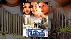 12B | Full Tamil Movie | Shaam Simran Jyothika | HD 1080p