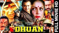 Dhuan Superhit Hindi Movie |Mithun Chakraborty , Rakhee , Amjad Khan