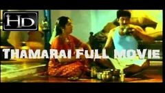 Thamarai | Tamil | Full Movie