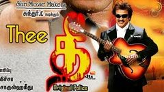 thee tamil full movie | rajinikanth movie