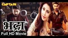 भद्रा (BHADRA) | HD Hindi Dubbed Action Movie | Prajwal Devaraj , Daisy Shah