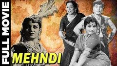 Mehndi (1949) Full Movie | मेहंदी | Ajit, Jay Shree T, Veena | Superhit Classic Movie