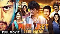 Meri Jeet Teri Haar 2020 New Released Hindi Dubbed Full Movie | Sri, Harish Dubbed Blockbuster Movie