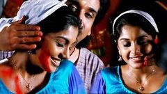 Malayalam Full Movie Aattakadha Malayalam Movie Best Malayalam Movie Malayalam Movie