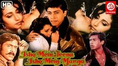 Ishq Mein Jeena Ishq Mein Marna | 90s Best Hindi Movies | Ravi Sagar, Divya Dutta | Full Hindi Movie