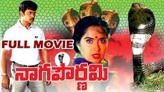 Naga Pournami Telugu Full Movie - Arjun, Radha - V9videos