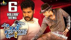 Style Telugu Full Movie Lawrence Prabhu Deva Charmme With English Subtitles