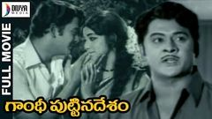 Gandhi Puttina Desam Telugu Full Movie | Krishnam Raju | Jayanthi | Prabhakar Reddy | Divya Media