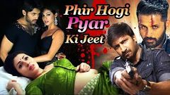 Action Movie of Gopichand | Phir Hogi Pyar Ki Jeet Jayam | Nitin | Hindi Dubbed Movie