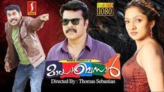 Kalikkalam Full Length Malayalam Movie | Mammootty Shobana | Malayalam Full Movies HD 2015
