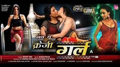 Love U Crazy Girl 2014 Full Movie HD - Hindi Movies 2014