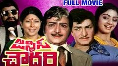 Justice Chowdary Full Length Telugu Moive DVD Rip