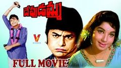 DEVUDAMMA | FULL LENGTH TELUGU MOVIE | CHALAM | JAYALALITHA | V9 VIDEOS