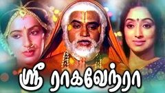 Sri Raghavendra Full Movie HD Rajinikanth Super Hit Movies Tamil Full Movies