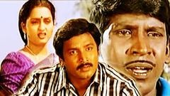 Pongalo Pongal | 1997 | Tamil Comedy Movie | Vignesh, Vadivelu, Charle | HD