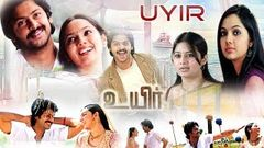 Uyir Tamil Movie | Srikanth | Sangeetha | Samvritha
