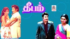 Deepam Full movie தீபம்