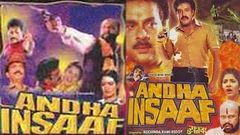 Andha Insaaf 1993 Full Hindi Dubbed Movie | अँधा इंसाफ | Balakrishna, Divya Bharti