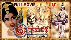 Sri Rama Katha Telugu Full Movie | Telugu Full Length Movie | Padmanabam | Jayalalitha | V9 Videos