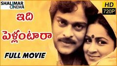Idi Pellantara Telugu Full Length Movie Chiranjeevi Raadhika Shalimarcinema