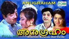 Malayalam entertainer hit movie | ANUGRAHAM | ft Premnazir | Radha salooja others