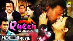 Queen Ek Raat Ki | New Released Hindi Full Movie | Jackie Shroff